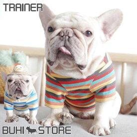【即納】犬の服 犬服 ドッグウェア 袖付きボーダートレーナー ペットウェア ペット服 犬用 トレーナー Tシャツ 袖あり マルチカラー カラフル 袖付き 小型犬 中型犬 フレンチブルドッグ フレブル ブヒ BUHI おしゃれ かわいい