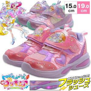 光る靴 トロピカル〜ジュ! プリキュア キッズシューズ トロピカルージュプリキュア プリキュア靴 プリキュア キッズスニーカー ピンク キッズ 子供靴 女の子 キャラクターシューズ 5412