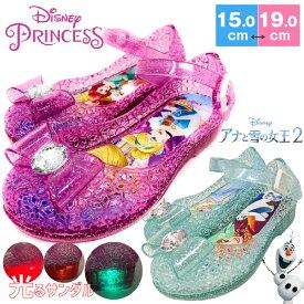 光る靴 ディズニー サンダル ディズニ−プリンセス アナと雪の女王 ラプンツェル Disney ディズニー プリンセス ガラスの靴 サンダル キッズスニーカー キッズシューズ 子供靴 靴