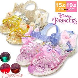 光るサンダル ディズニー サンダル ディズニ−プリンセス ラプンツェル シンデレラ ベル Disney ディズニー プリンセス ガラスの靴 サンダル キッズスニーカー キッズシューズ 子供靴 靴 15cm 16cm 17cm 18cm