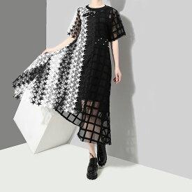 即納 総レース 透け 星デザインワンピース 半袖 ロングワンピ 裾不規則ワンピ ブラック×ホワイト フリーサイズ