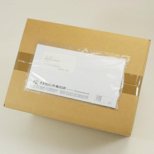 【S-702】100枚入り (部分粘着/145×250mm/無地/背面入口)デリバリーパック 伝票入れ 配送パック 伝票パック 梱包