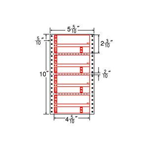 R5WP(VP2)(ドットインパクト用再剥離タイプ 荷札ラベル・印刷入り)【連帳ラベル】ナナクリエイト 東洋印刷 ナナラベル