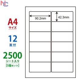 NEA210(VP5) 東洋印刷 ナナワード マルチタイプラベル レーザー・インクジェットプリンタ用 A4シート ナナラベル 90.2×42.3mm 12面付 2500シート