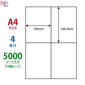C4i(VP10) ナナコピー 東洋印刷 クリックポスト対応サイズ 105×148.5mm マルチタイプラベル レーザー・インクジェットプリンタ用 4面付け 余白無し 5000シート