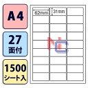 LDW27C(VP3) 27面付/A4 ナナワード シートカットラベル 表示/商用ラベル レーザープリンタ/インクジェットプリンタ両…