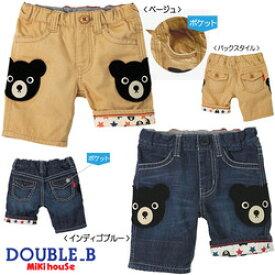 (メール便可)MIKIHOUSE(ミキハウス)DOUBLE_B(ダブルB)♪『ベアのダブルワッペンつき6分丈パンツ』♪(80cm)(在庫限り)(62-3104-671)