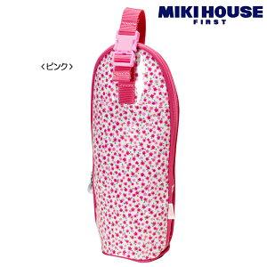 セール30%OFF (メール便可)MIKIHOUSE FIRST(ミキハウス ファースト)♪『小花柄☆ミルクボトルケース(哺乳瓶ケース)』♪ 日本製 (41-8202-674) SALE