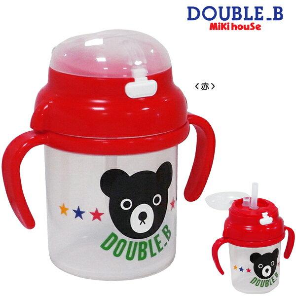 DOUBLE B(ダブルB) mikihouse(ミキハウス)♪『ブラックベア★ストローマグ』♪ 日本製 (66-7012-956)