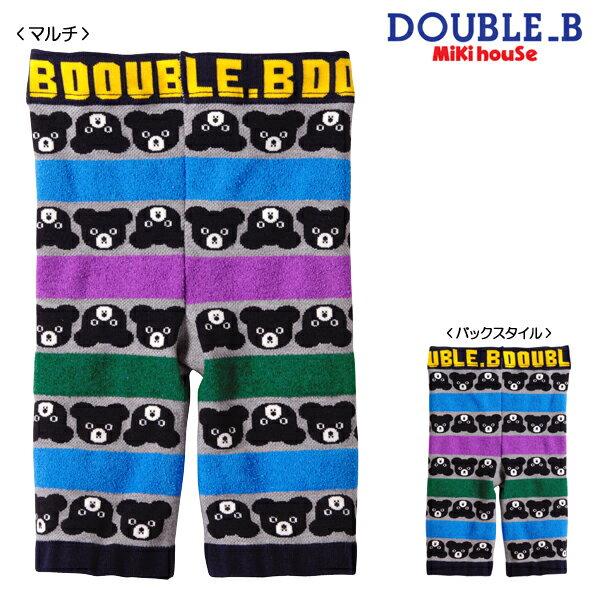 セール30%OFF (メール便可)MIKIHOUSE(ミキハウス)DOUBLE_B(ダブルB)♪『ブラックベア×ボーダー☆7分丈スパッツ』♪(90cm 100cm)パンツ風レギンス日本製 (61-9801-959) SALE