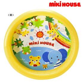 セール30%OFFMIKIHOUSE(ミキハウス)♪『プッチ&アニマルフレンズ80cmプール』♪(16-1491-365) SALE