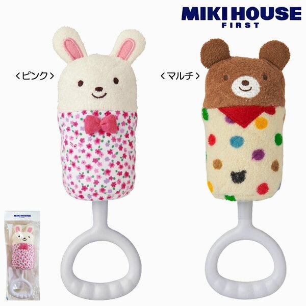 MIKIHOUSE FIRST(ミキハウスファースト)♪『くまちゃん・うさちゃんラトル』♪
