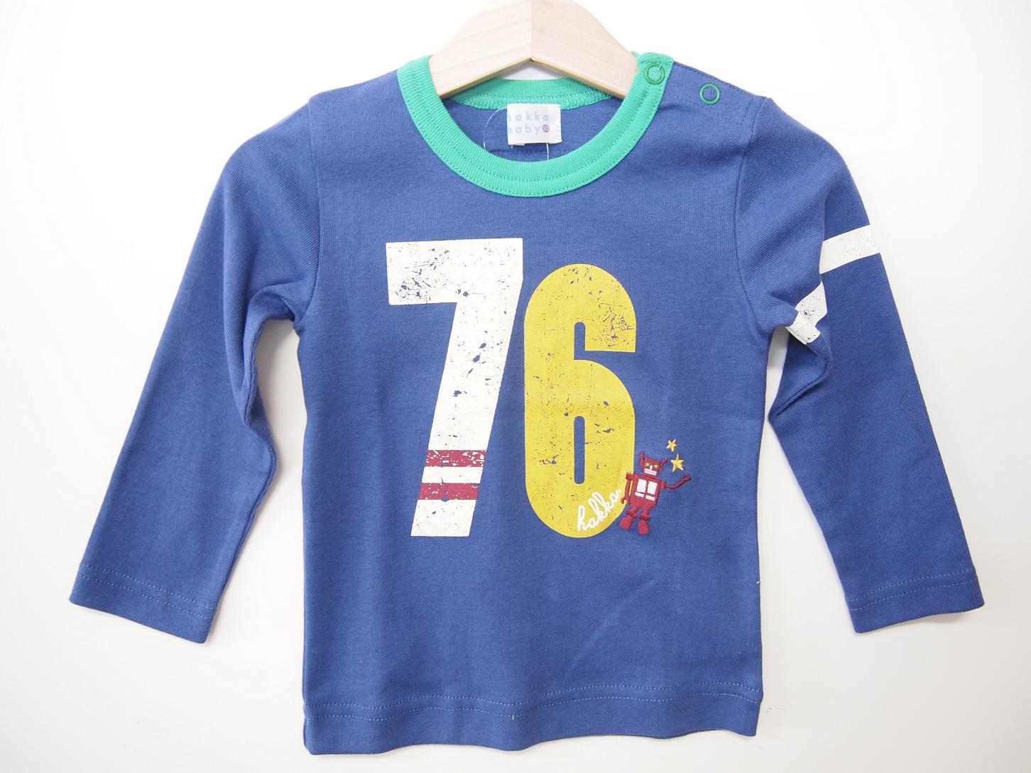 セール50%OFF(メール便可) hakka baby(ハッカベビー)ロゴ入り長袖Tシャツ80cm90cm(hghn) SALE