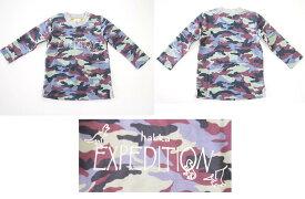 セール50%OFF (メール便可)【HAKKA BABY】[ハッカベビー] 迷彩長袖Tシャツ80cm・90cm [Tシャツ] (00950953) SALE