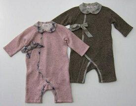 セール40%OFF (メール便可)【BeBe】[ベベ]【PATACHOU】[パタシュー]やわらか素材のカバーオール (60cm 70cm) (秋冬物) (男の子 女の子) [カバーオール] [ロンパース] [ベビー服] (1537-670321) (1537-670325)SALE