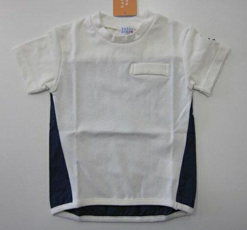 セール30%OFF (メール便可)【hakka kids】[ハッカキッズ] 別地切り替えコットンドライフライスTシャツ (100cm 110cm 120cm) (春夏物) (男の子) [半袖Tシャツ] (02956081) SALE