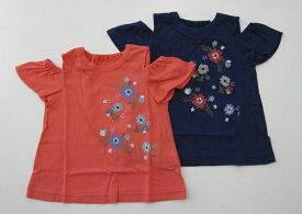 セール50%OFF (メール便可)【hakka kids】[ハッカキッズ]AラインカットオフショルダーつきTシャツ (130cm 140cm 150cm) (春夏物) (女の子) [半袖Tシャツ] (02952795)SALE