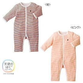 (メール便可)【ミキハウスファースト】ピュアベール天使のはぐ ボーダー長袖フライスカバーオール肌着 (通年) (60cm) [日本製] [新生児肌着] (ベビー肌着) [MIKIHOUSEのベビー服] (40-2425-977)