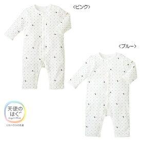 (メール便可)【ミキハウスファースト】ピュアベール天使のはぐ ドット柄長袖フライスカバーオール肌着 (通年) (60cm) [日本製] [新生児肌着] (ベビー肌着) [MIKIHOUSEのベビー服] (40-2426-970)