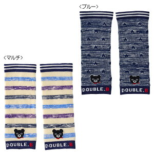 (メール便可)MIKIHOUSE(ミキハウス)DOUBLE_B(ダブルB)星柄&ボーダー柄レッグウォーマー (約0才〜3才くらい)日本製 (61-9801-973)