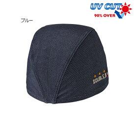 (メール便可)【ミキハウス】【ダブルB】デニム風スイムキャップ〈フリー(48cm-56cm)〉[日本製][スイミングキャップ][MIKIHOUSEの子供用水泳帽](62-9110-353)