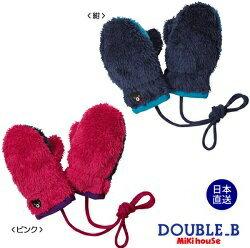 セール30%OFF (メール便可)MIKIHOUSE(ミキハウス)DOUBLE_B(ダブルB)♪『ブラックベア★シープフリースミトン(手袋)』♪ひも付き フリー(1-3歳)(63-7602-846) SALE