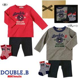 【ミキハウス】ダブルB 出産祝い ギフトセット 【出産祝】【BOX M付】Tシャツ・スパッツ・ソックス3点セット 〈フリー(70-80cm)〉[MIKIHOUSEのベビー服/DOUBLE_B]【男の子/女の子/洋服】※新ギフトBOXに変わっております。(64-1105-788)