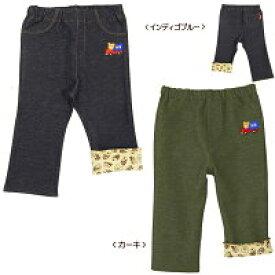セール30%OFF (メール便可)MIKIHOUSE(ミキハウス) HOT BISCUITS(ホットビスケッツ)ビーンズくん ストレッチニットデニムパンツ (90cm) (男の子)[MIKIHOUSEの子供服] [長ズボン] (73-3206-733) SALE