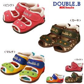 セール30%OFF【ミキハウス】【ダブルB】ダブルベルト!ダブルラッセル素材のベビーサンダル(12.5cm-15cm)[MIKIHOUSEのベビーシューズ][子供用靴](62-9303-971) SALE