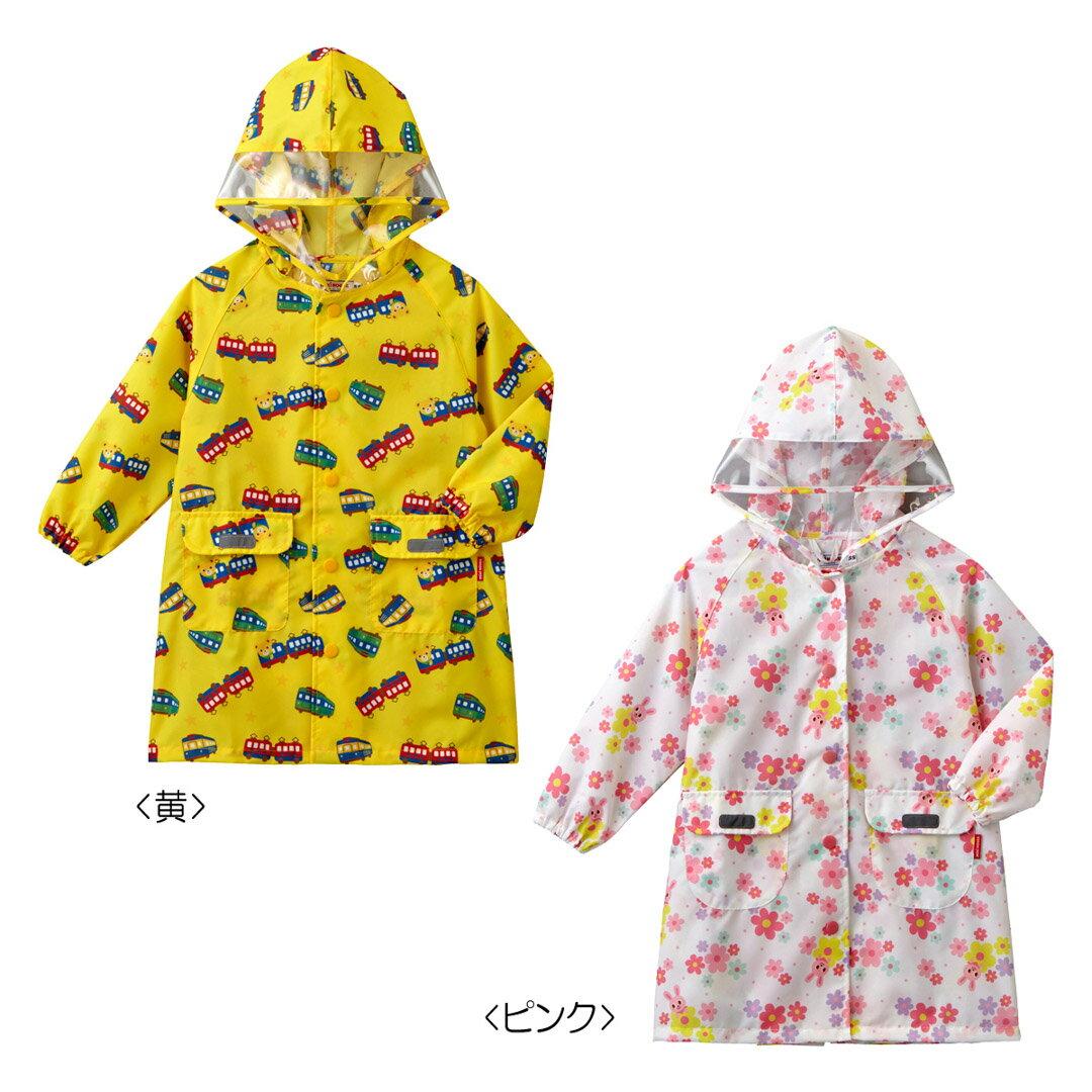 (メール便可)【ミキハウス】プッチー&うさこ☆総柄レインコート (80cm-110cm)[キッズ](10-3853-615)[MIKIHOUSEのレイングッズ](ピンク 黄色)(男の子 女の子)[雨の日グッズ]