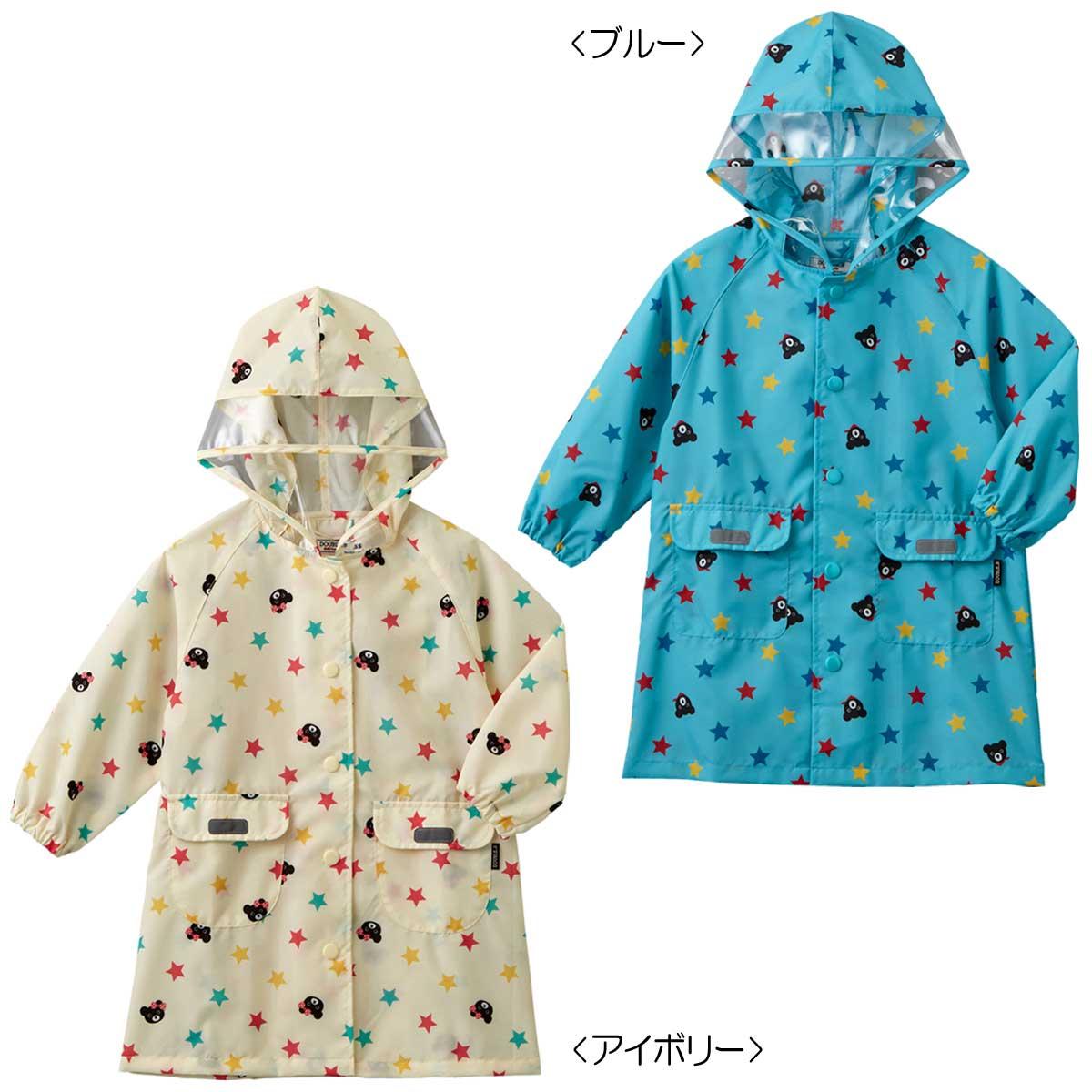 (メール便可)【ミキハウス】 ダブルB 星柄プリントのレインコート(雨合羽) (80cm-130cm)[キッズ](60-3811-616)[MIKIHOUSE DOUBLE_Bのレイングッズ][雨の日グッズ]