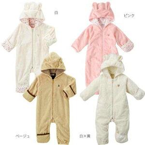 【ミキハウス】(MIKIHOUSE)マイクロファー素材のカバーオール (60-80cm) (3ヶ月頃〜) (日本製) [MIKIHOUSEのベビー服] [出産祝い] [あったか] [やわらか] [防寒] [着ぐるみ] (43-1203-458)