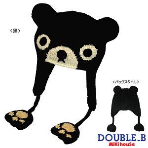 (メール便可)【ミキハウス】【ダブルビー】【DOUBLE_B】変身フード(帽子) SS(42〜46cm) S(46〜52cm) (63-9206-787)[MIKIHOUSEのベビー用品] [ニット帽]