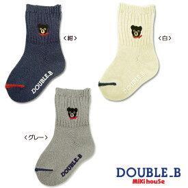 (メール便可)【ミキハウス】【ダブルB】 ワンポイントソックス(9cm-19cm)[MIKIHOUSEの靴下][男の子][女の子][日本製](60-9602-230)[mbss]