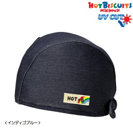 (メール便可)【ミキハウス】 ホットビスケッツ ストレッチデニム☆スイムキャップ〈S-M(46cm-58cm)〉[水泳帽](72-9114-958)[紫外線遮蔽率(UVカット)90%以上](インディゴブルー)[MIKIHOUSEのスイミングキャップ]