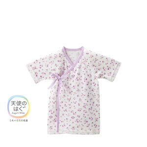 (メール便可)【ミキハウスファースト】ピュアベール 天使のはぐ 小花柄♪ニットガーゼ短肌着(50cm・60cm)[日本製][新生児肌着](ベビー肌着)[MIKIHOUSEのベビー服](40-2170-789)