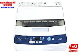 洗濯機 5kg AQUA(アクア)全自動洗濯機 AQW-H5[ホワイト]ガンコな汚れもしっかりもみ洗い!中が見えるクリアウインドウ。洗いムラを抑えて、もみ洗い効果「3Dスパイラル水流」【送料無料・一部地域を除く】【CP】