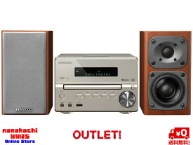【新品未開封品】ミニコンポ 高音質 KENWOOD ケンウッド Kseries XK-330-N [ゴールド]Bluetooth搭載ハイレゾ対応ミニコンポ■ハイレゾ音源を再生できるUSB端子搭載 XK330N X-K330-N【送料無料・一部地域を除く】