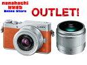 【展示品アウトレット】【GF9専用予備バッテリーおまけ付き】ミラーレス一眼 Panasonic デジタルカメラ LUMIX DC-GF9W…