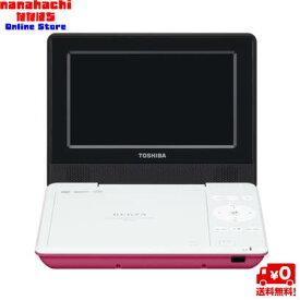 ポータブルDVDプレーヤー TOSHIBA東芝 REGZA レグザポータブルプレーヤー REGZA SD-P710SP [ピンク] 広視野角で、美しい映像が楽しめる。高精細IPS液晶採用ポータブルDVDプレーヤー SD-P710S-P【送料無料・一部地域を除く】