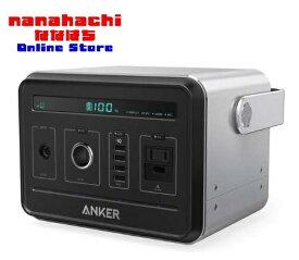 ポータブル電源 アンカー Anker A1701511-9 【A-1701511-9】Anker PowerHouse 120600mAh[ブラック]容量120,600mAh(ワット時定格量:434Wh)のポータブル電源です。リチウムイオンバッテリーを採用し、大幅な小型化を実現しました
