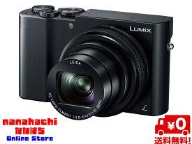 デジタルカメラ Panasonic LUMIX TX DMC-TX1-K 大型1.0型センサーと光学10倍ライカDCレンズで、高画質と高倍率を両立 W端時F2.8の明るい大口径レンズ【送料無料・北海道・沖縄県を除く】