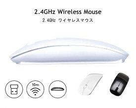 【メール便発送・代引不可】シンプルマウス ワイヤレスマウス 無線 薄型 2.4Ghz 光学式 PC USB MAC Windows コンパクト シンプル マウス 小型 軽量 DPI調整可能 コードレス TEC-MUMOUSED