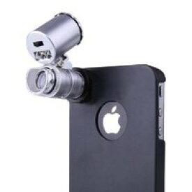 【送料無料】登場!!iphone5用LED付マイクロスコープ 顕微鏡VM-IP5-MS60X