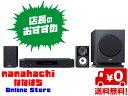 【送料無料】ONKYO BASE-V60-B 2.1chシネマパッケージ■テレビもBDも音楽もこれ1台■ワンランク上の音質を手に入れるリビングシネマパッケージ■...