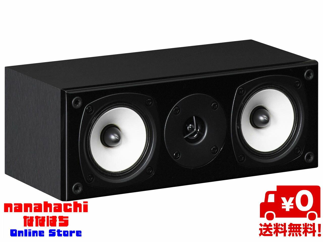 ONKYO D-109XC-B [黒 単品]ホームシアター向けセンタースピーカーシステム オンキョー【送料無料】