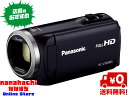 【あす楽対応】【送料無料】Panasonicパナソニック デジタルビデオカメラ HC-V360MS-K ブラック 光学で50倍、iAでは90倍の高倍率ズームで撮...