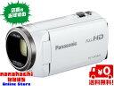 【あす楽対応】【送料無料】Panasonicパナソニック デジタルビデオカメラ HC-V360MS-W ホワイト 光学で50倍、iAでは90倍の高倍率ズームで撮...