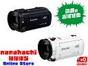 【送料無料】Panasonic HC-VX985M デジタル4Kビデオカメラ VX985M■4K高画質の美しさをより気軽に楽しく■高倍率な4Kズームで、高画質な...