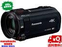 【あす楽対応】Panasonic HC-VX985M-K[ブラック]デジタル4Kビデオカメラ VX985M■4K高画質の美しさをより気軽に楽しく…